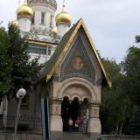Денят 11 ноември в българската история