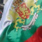 Денят 18 януари в българската история
